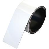 Magnetband Kunststoff flexibel 50mmx1mm x 1 Meter weiss