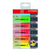 Stabilo Boss Leuchtmarkierer | Textmarker