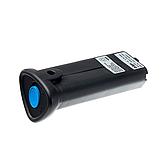 Dräger Universal Ladegerät 4.8-12.0 Volt/ 600mA